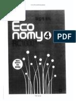 Economy RC 1000 vol 4