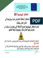Biological Risks (Tomao) - Arabic.pdf
