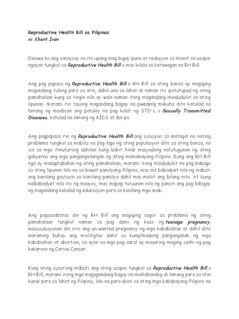 ano ang rh bill essay tagalog  ano ang rh bill essay tagalog
