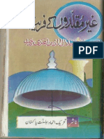 Ghair Muqaledon k Faraib by Mufti Jalalud Din Amjadi