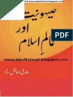 Sehooniyat Aur Alam-e-Islam (iqbalkalmati.blogspot.com).pdf