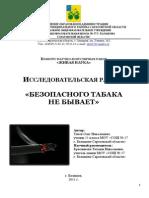 tabak.pdf
