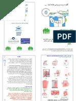 refugee tenancy training kit Persian