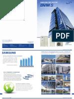 DVM S Catalog