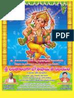 SriManmathaNamaSamvatsaraKalanirnayaUgadiTeluguCalendar20152016-free_KinigeDotCom.pdf