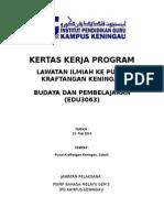 Kertas Kerja Lawatan Ilmiah PJM3112