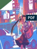 Kabukimonogatari [Up!Subs-Capítulo 10] (1)