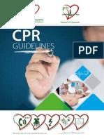 Saudi CPR Guidlines in Arabic