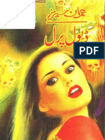 Devil Pearl =-= Mazhar Kaleem Imran Series