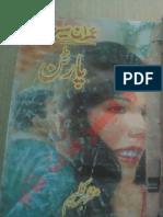 Paartan =-= Mazhar Kaleem Imran Series