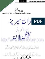 Special-Plan =-= Mazhar Kaleem Imran Series