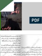 X2 Part 2 of 2 =-= Mazhar Kaleem Imran Series