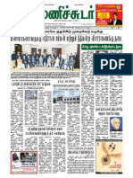 01 April 2015 Manichudar Tamil Daily E Paper