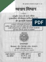 Sahastranaam Vidhaan.pdf