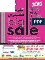 Big Sale 23 December 2014 to 19 January 2015