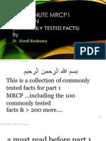 Last Minute MRCP Revision