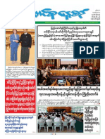 Union daily 2-4-2015.pdf