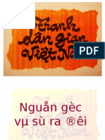 Tranh Dan Gian