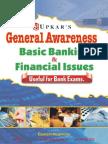 Banking GA