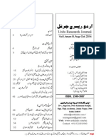 Urdu Research Journal 3rd Issue Aug-Oct 2014