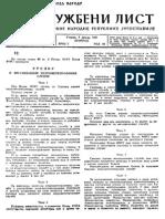 Službeni list FNRJ br.2 god. III 07.01.1947.