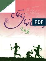 Dastan Hay Natmam Byzhn Njdy