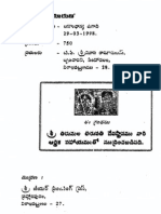 Sundara Maruti