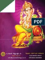 Sakthi pdf.pdf