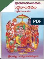 Book 8 - Srimadramayana Yudhha Kandamu II.pdf