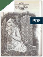Khawab Lamhay by Durre Suman bookspk.net