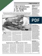 11-6886-cf3adf55.pdf