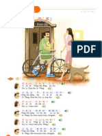 Aprenda Chinês com 500 palavras - Lição 1