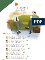 Aprenda Chinês com 500 palavras - Lição 2