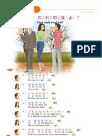 Aprenda Chinês com 500 palavras - Lição 4