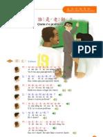 Aprenda Chinês com 500 palavras - Lição 5
