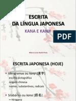 Escrita Da Língua Japonesa