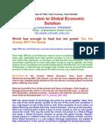 بسم الله الرحمن الرحيم                                           Introduction to Global Economic Solution
