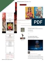 काली माँ महाकाली भद्रकाली मंत्र Kali Maa Mantra - Forum