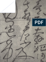 Arts of the Sung and Yuan