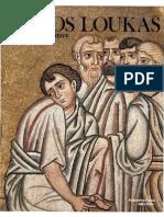 Manolis Chatzidakis, Hosios Loukas Byzantine Art