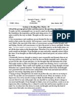 class 12 sample paper