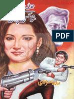 شاکس پلان imran series