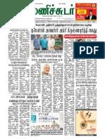 05.04.2015.pdf