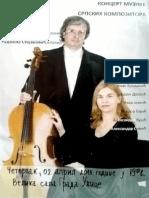Duo Stojanović - plakat