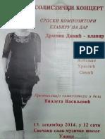 Dragana Dimić - koncert