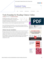 Tools Roundup for Reading Chinese Online _ Chinese Hacks