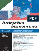 Bošnjačka pismohrana, br. 23-26 (2007./2008.)