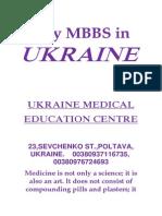 Mbbs in Ukraine