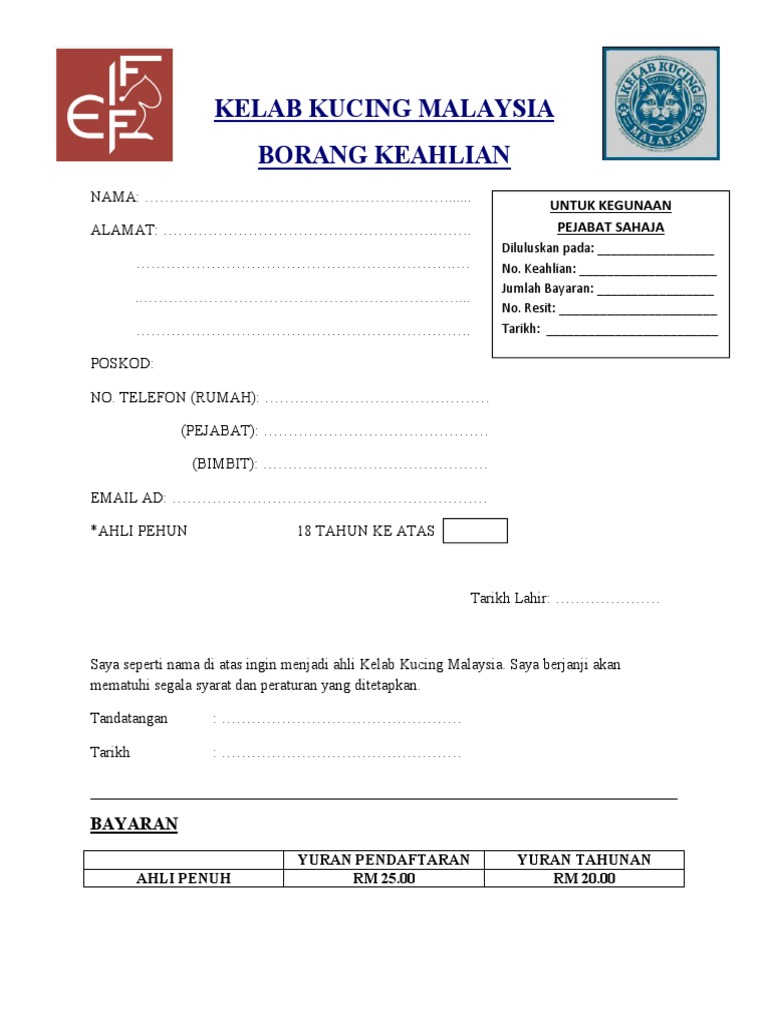 Kkm Membership Form