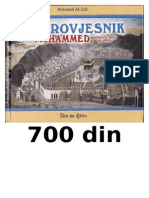 700 din